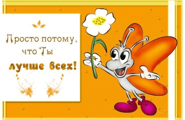 http://ekin.at.ua/_nw/2/75368035.jpg